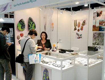 Taiwan Gem Jewellery Fair November 2018